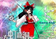 Anunciado 18º jogo de Touhou Project