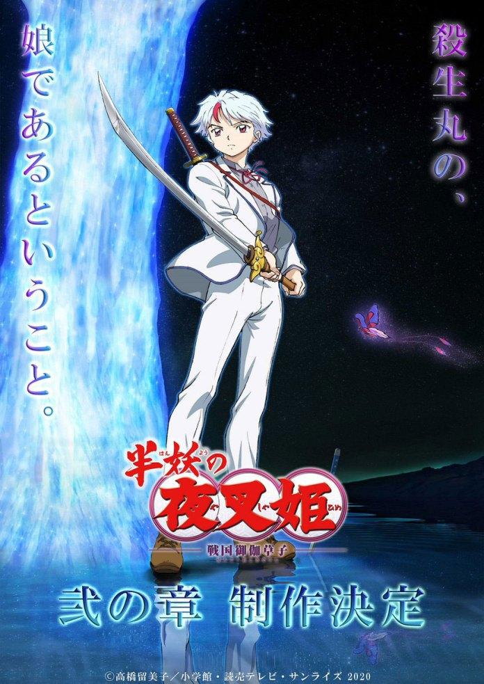 Yashahime Princess Half-Demon 2 visual