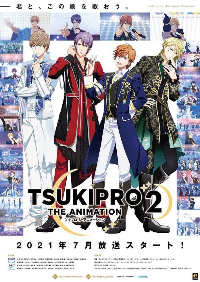 tsukipro 2 poster