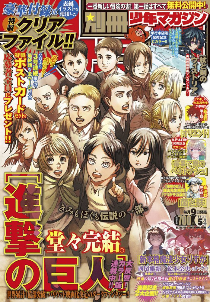 Bessatsu Shonen Magazine com o final de Attack on Titan