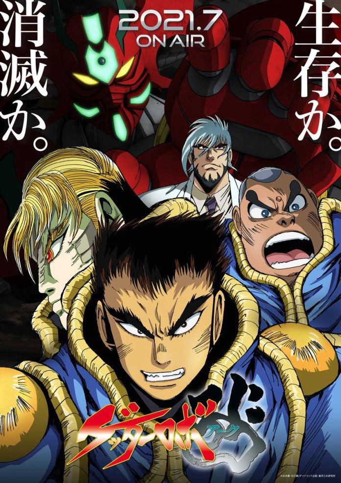 Poster de Getter Robo Arc