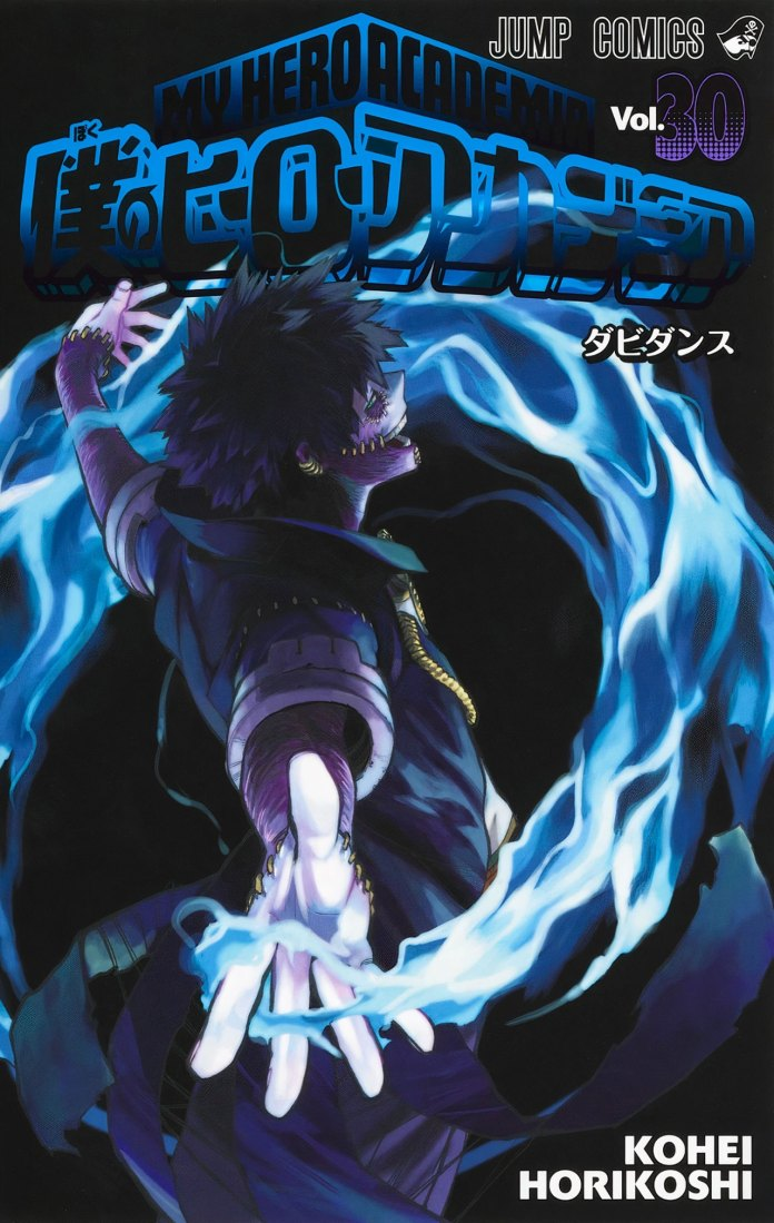 My Hero Academia volume 30 capa