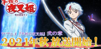 """Part II"" de Yashahime: Princess Half-Demon no Outono"