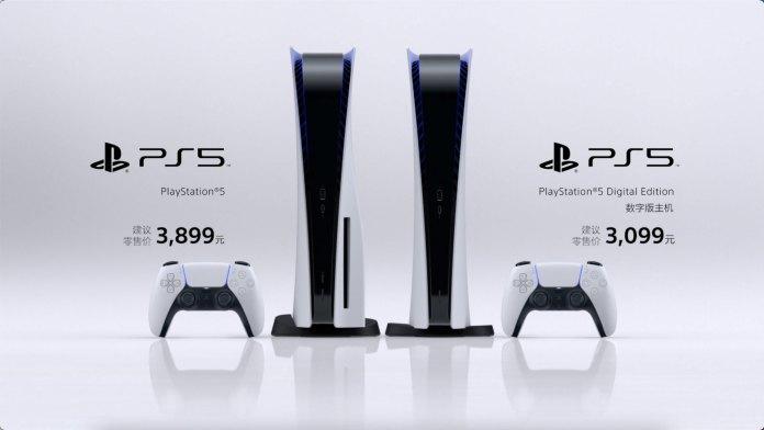 Playstation 5 vai ser lançada dia 15 de maio na China