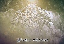 Vê aqui a sequência de abertura de Gokushufudou