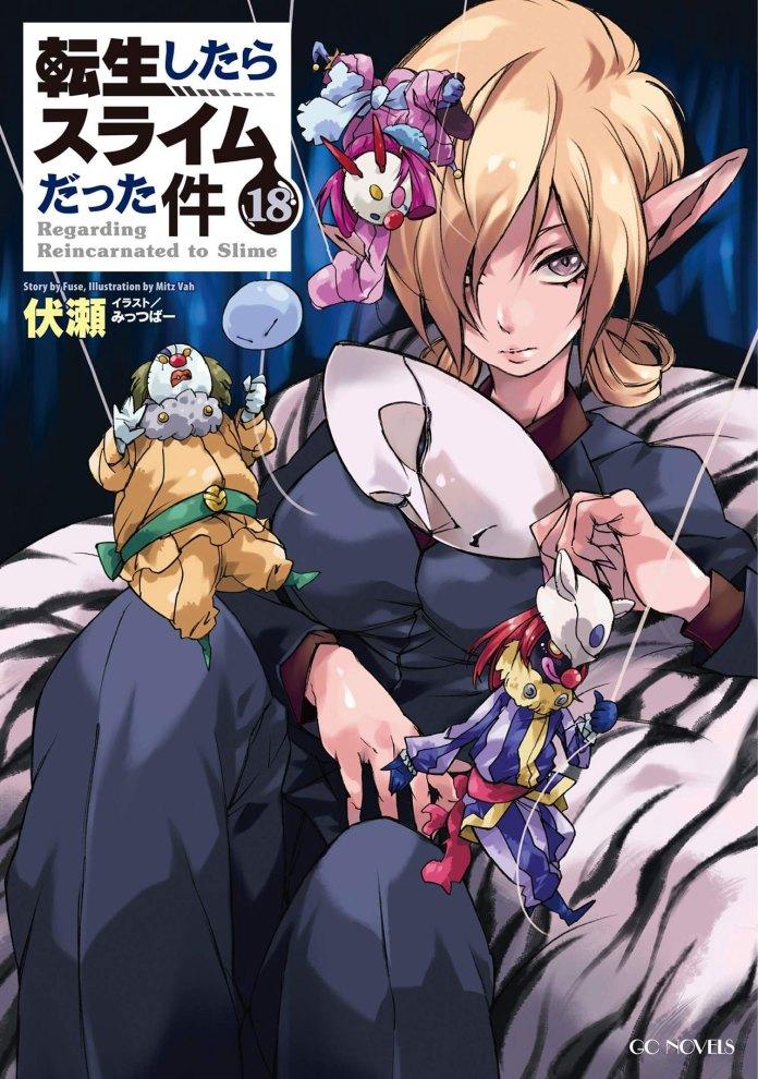 Tensei shitara Slime Datta Ken Vol. 18