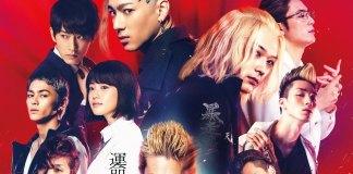 Trailer do filme live-action de Tokyo Revengers