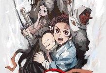 Funimation anuncia três episódios especiais de Kimetsu no Yaiba no Brasil