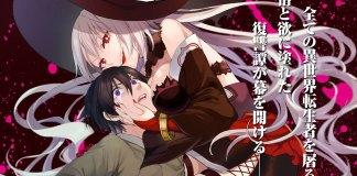 Autor de Kakegurui vai lançar um novo mangá em junho 2021