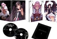 Detalhes do 3º volume DVD/BD de Kaifuku Jutsushi no Yarinaoshi