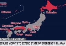 Governo japonês considera estender o estado de emergência até 20 de junho