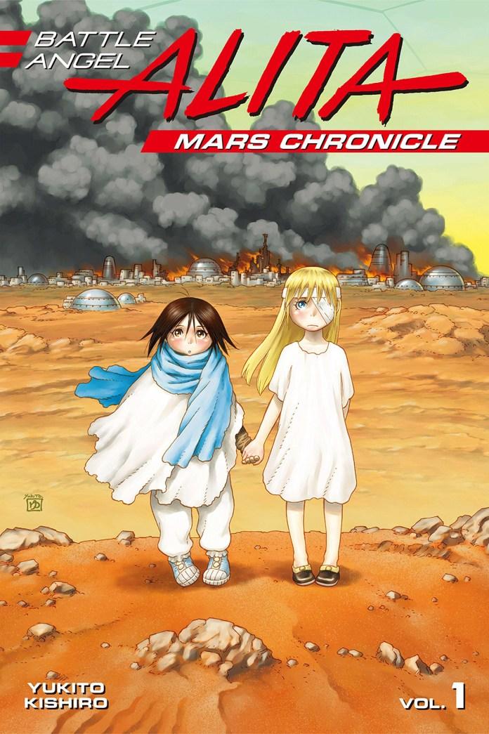 Battle Angel Alita Mars Chronicle vol 1 cover
