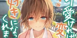 Kawaikereba Hentai já tem 1 milhão de cópias em circulação