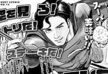 Anunciado mangá de Superman a comer em restaurantes japoneses