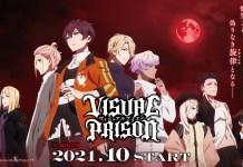 Imagem promocional da série anime Visual Prison