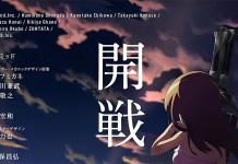Imagem promocional do OVA de Alice Gear Aegis
