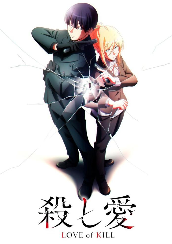 Love of Kill anime teaser vsual