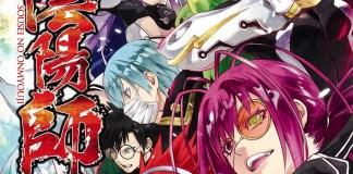 Sousei no Onmyouji tem 6 milhões de cópias