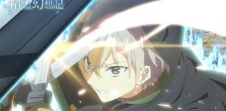 Vê aqui a sequência de abertura de Seirei Gensouki: Spirit Chronicles