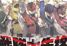 Mangá Sentai Daishikkaku em hiato devido a problemas de saúde