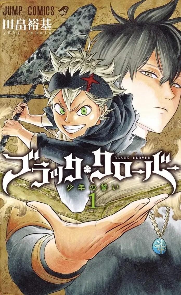 Black Clover volume 1 cover