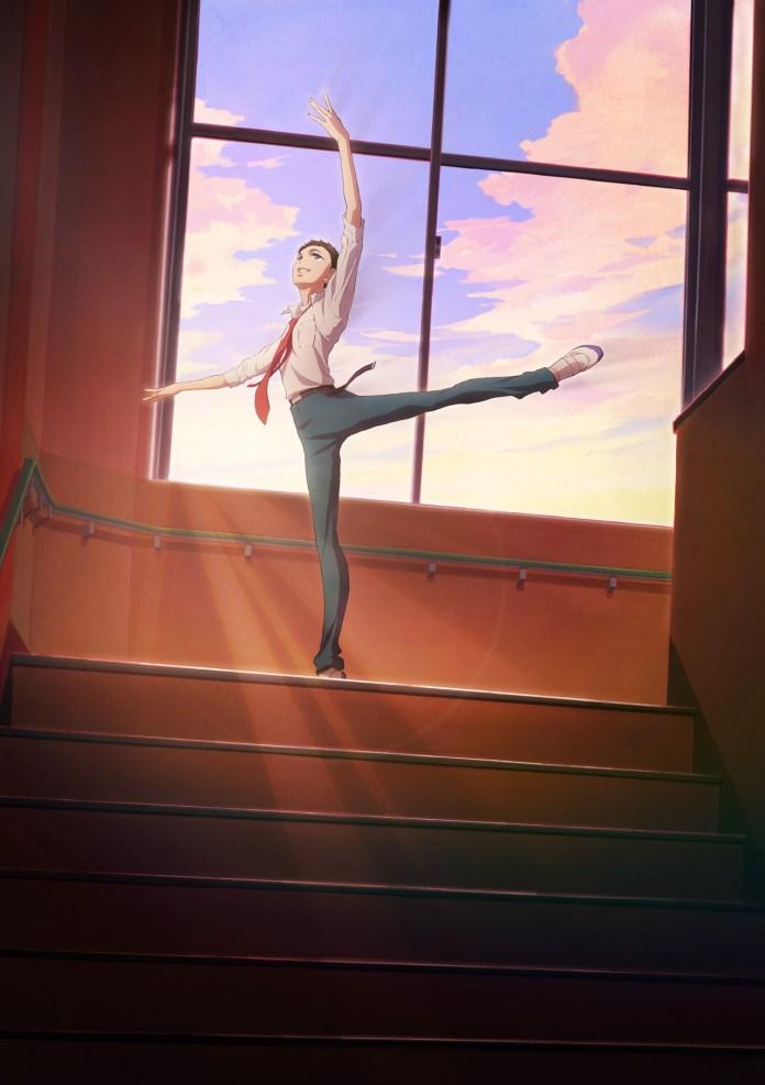 Dance Dance Danseur visual