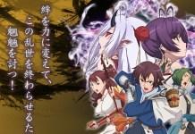 Anime Gensou Sangokushi: Tengen Reishinki foi adiado por tempo indeterminado