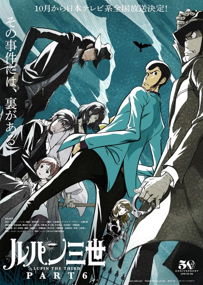 Lupin III Part 6 imagem promocional