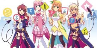 Imagem promocional de Machikado Mazoku 2