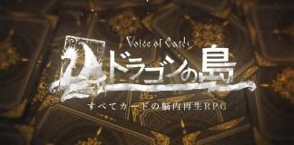 Voice of Cards: The Isle Dragon Roars pelo diretor de NieR
