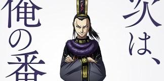 Temporada 4 de Kingdom na Primavera de 2022