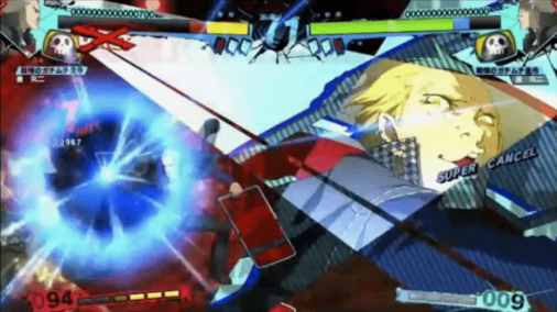 Persona 4 Arena The Ultimax Ultra Suplex Hold pic 5