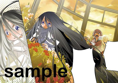 Dansai Bunri no Crime Edge Anime Announced pic 1