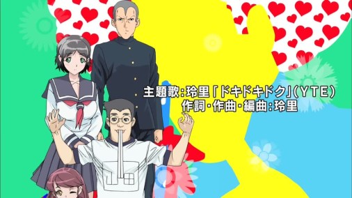 Ishida to Asakura Episode 1 Review Screen 2