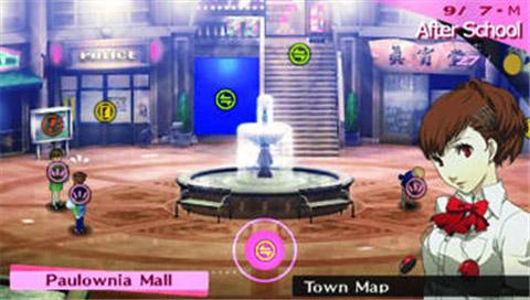 Persona 3 Portable Review Screen 5