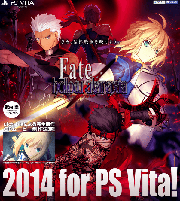 Fate-stay night 2014 Remake Images Leaked + Vita Game Announced pic 28