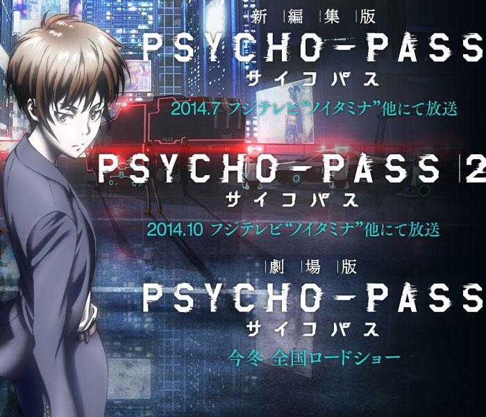 Psycho-Pass Season 2 Airing This Fall-Autumn, Film This Winter Promo