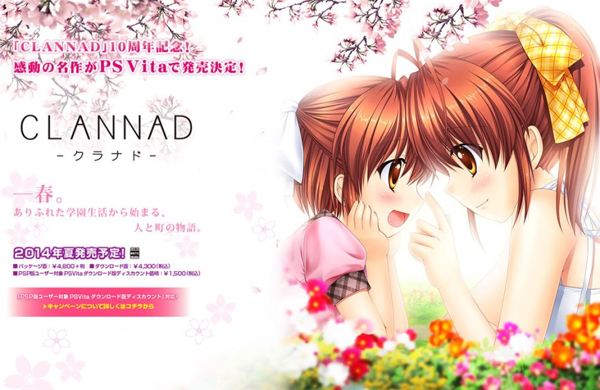 Clannad-Coming-To-PlayStation-Vita-website