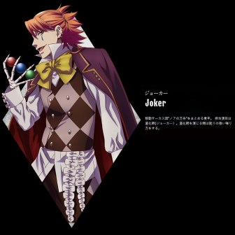 Black Butler Book of Circus Characters - Joker