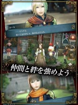 Final Fantasy Agito Image 3