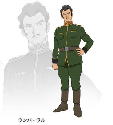 Gundam-The-Origin-Characters-Ramba Ral