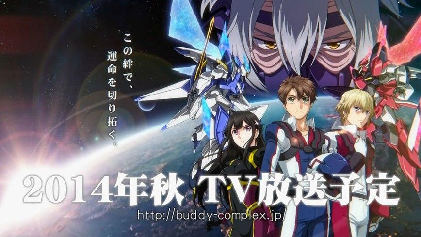 Buddy-Complex-Kanketsu-hen--Ano-Sora-ni-Kaeru-Mirai-de Announcement