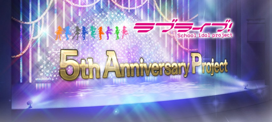 Love-Live!-School-Idol-Project-5th-Anniversary-Event Image