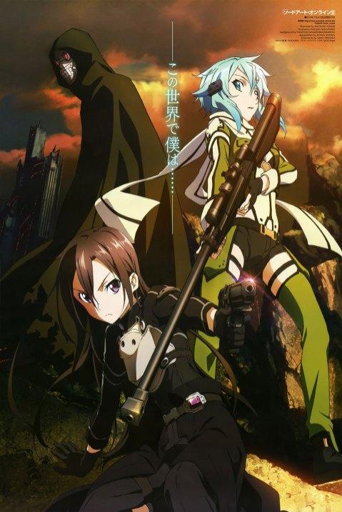 Sword Art Online II Magazine Scan 1
