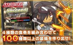 Angel-Beats!-Operation-Wars-Image-9