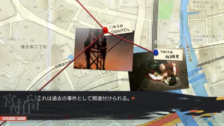 Chaos;Child-Gameplay-Screenshot-14