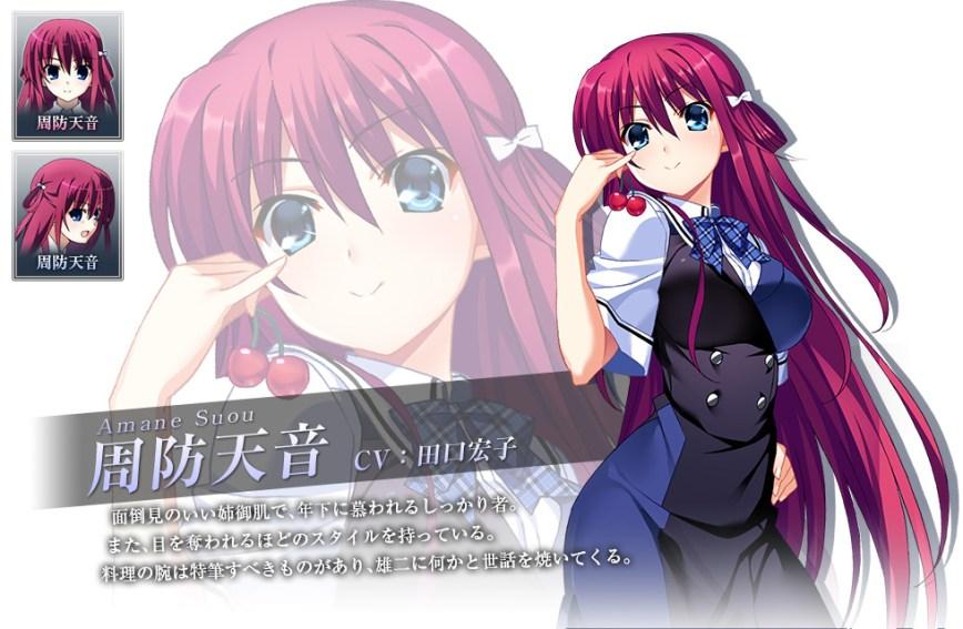 Grisaia-no-Kajitsu-Character-Bio-Amane-Suou
