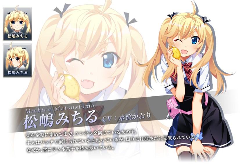 Grisaia-no-Kajitsu-Character-Bio-Michiru-Matsushima