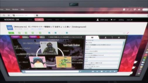 Sword Art Online II Episode 3 Screenshots 41