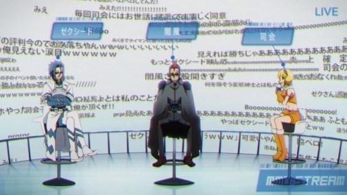Sword Art Online II Screenshot 2